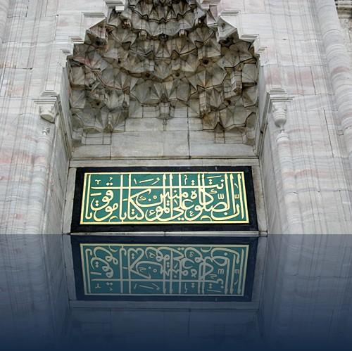 Oliver Weyl moscheen-istanbul06.jpg