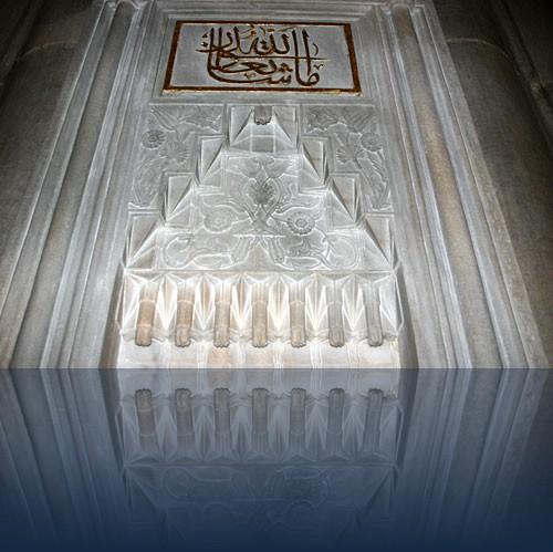 Oliver Weyl moscheen-istanbul32.jpg